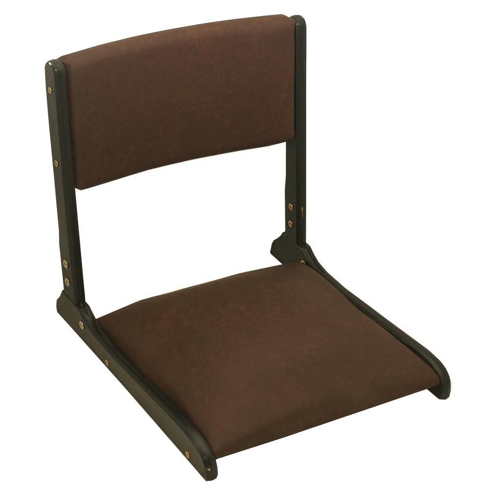 Ghế ngồi bệt có tựa lưng