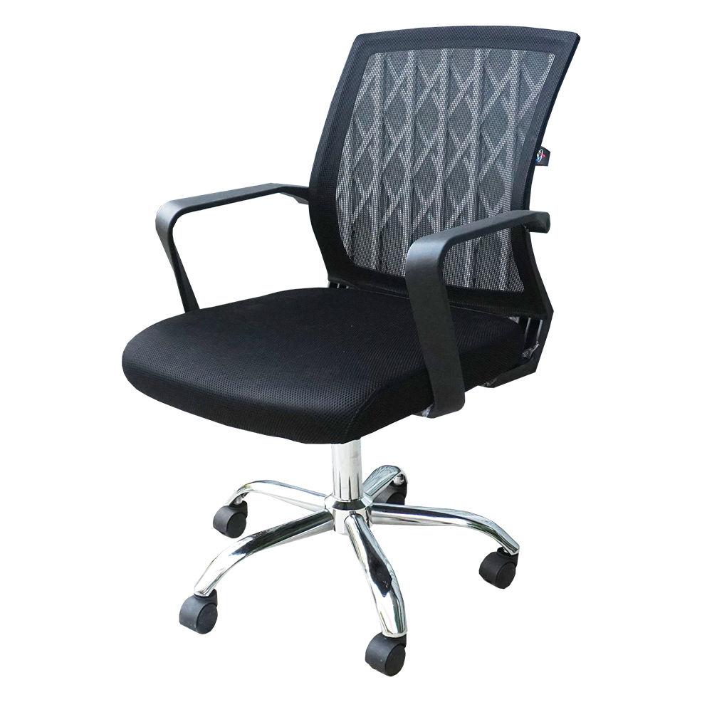 Mẫu ghế văn phòng lưng thấp không có tựa đầu