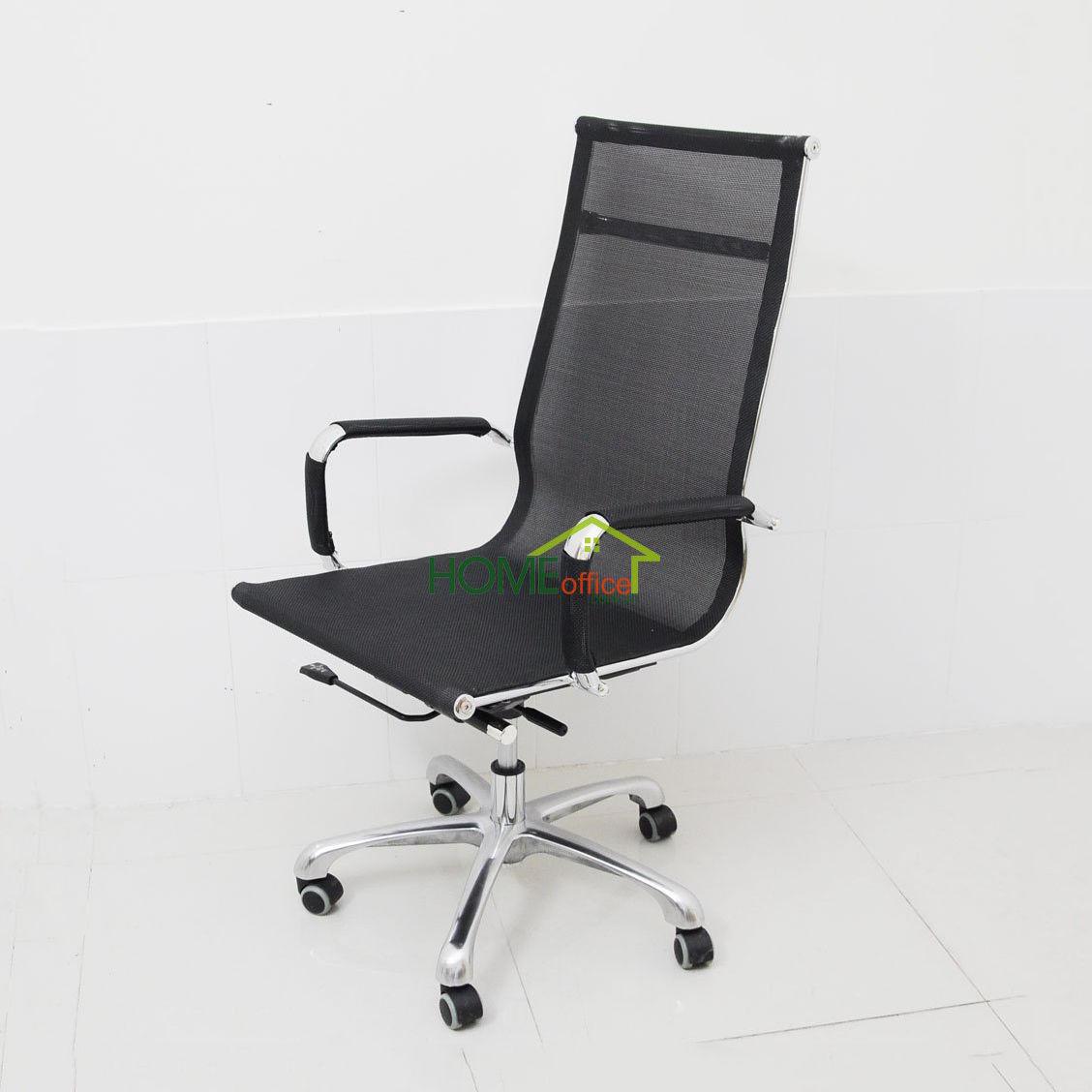 mẫu ghế văn phòng đẹp