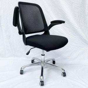 Ghế văn phòng chân xoay tay lật MF877