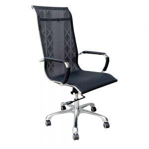 Ghế văn phòng chân xoay lưng cao cong MFM04