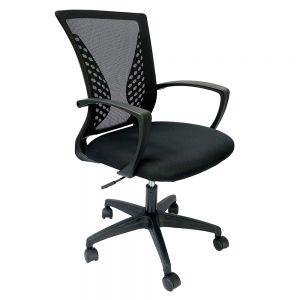 Ghế văn phòng chân xoay lưng lưới hoa văn GSP01