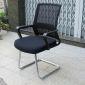 HOCQ68015 - Ghế chân quỳ phòng họp màu đen chân tròn